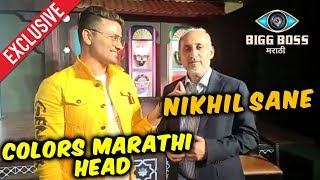 Watch Bigg Boss Marathi 2 Launch | Colors Marathi Head N    (video id -  361c9c977833ce) video - Veblr Mobile