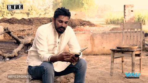 Rab De Roop (Punjabi Poetry) ft. Gurpreet Waraich | S01 E07 | Dil Ki Dastak (2019) | Poetry & Shayari Sessions | RFE TV