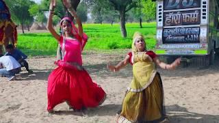 New Superhit DJ Rajasthani Gurjar Rasiya | Gad Gatti Me | Balli Gurjar Rasiya