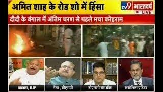 ममताजी अपनी होने वाली हार को देखकर आक्रोशित व कुंठित है इसलिए बंगाल में खौफ की राजनीति कर रही है!