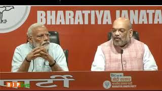 नरेंद्र मोदी प्रयोग को जनता ने स्वीकार किया: श्री अमित शाह, 2019 लोकसभा चुनाव अभियान पर बात करते हुए