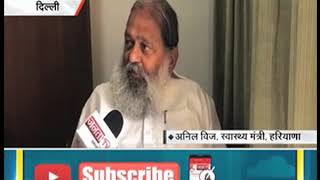 Exclusive Interview with Anil Vij || Janta TV