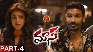 Dhanush Maas (Maari) Movie Part 4 - Latest Full Movies - Dhanush, Kajal