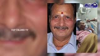 Telugu Film Actor Rallapalli Narasimha Rao Passes Away | Top Telugu Tv