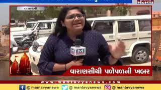 Varansai: EVM ડિસ્પેચ કરવાની કાર્યવાહી તેજ - Mantavya News