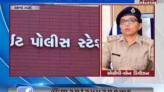 Ahmedabad: યુવકનાં અપહરણ બાદ હત્યા - Mantavya News