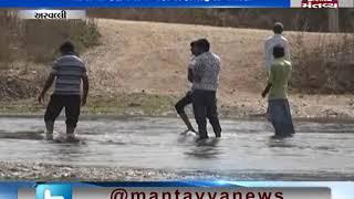 Aravalli: મેશ્વો નદી રસ્તા વચ્ચે આવતા ગ્રામજનો થયા હેરાન - Mantavya News