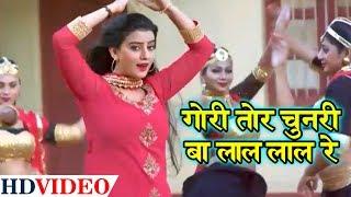 गोरी तोर चुनरी बा लाल लाल रे ll Raja Rajkumar Bhojpuri Movie ll Ritesh Pandey ll Akshara Singh