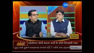 ShirshSanvad Interview - Zee 24 Kalak