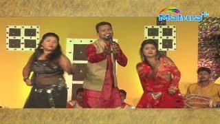 Chandresh Singh Mukul Chaita Bhojpuri Song | चईत के लहर | कुँवर के पलानी