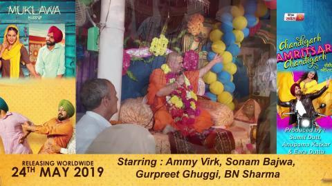 Video- Election से एक दिन पहले Adat swaroop ashram में आशीर्वाद लेने पहुंचे Sunny Deol