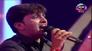 Chandresh Singh Mukul Superhit Song Live Performance || Surveer Mahua Plus Tv Show