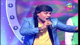 Mohan Rathore Superhit Song आईल गरमिया के दिन हो Live Performance || Surveer Mahua Plus Tv Show