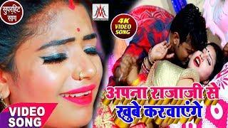 #RANI का इसी विडिओ का था इंतजार #HD BHOJPURI ARKESTRA VIDEO SONG 2019 ! Vikash Bedardi