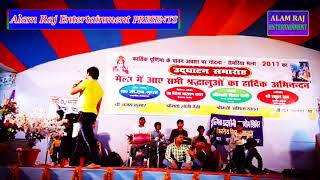 Devotional Song - Alam Raj - New Stage Show Performance मेरे मन में बसे है राम - New Live Stage Show