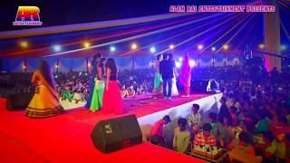 आलम राज का सुपरहिट स्टेज शो      Alam Raj ` Superhit New Live Stage Show 2018