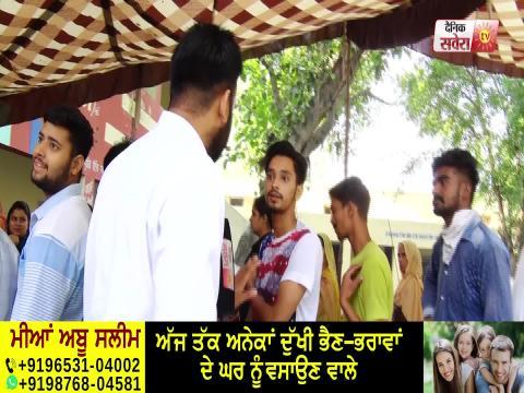 Voting in Punjab : Sunny Deol और Sunil Jakhar के लिए Gurdaspur में Voting शुरू