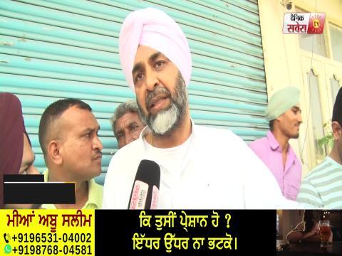 Voting In Punjab : Vote करने के बाद Harsimrat पर Manpreet Badal ने साधे निशाने