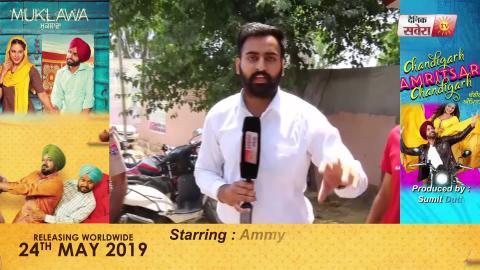 Voting In Punjab : Polling Booths का जायजा लेने गए Sunny Deol हुए निराश