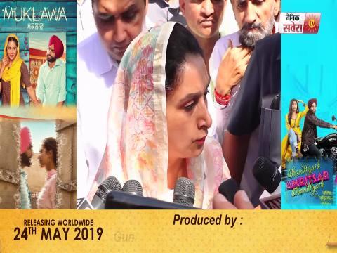 Voting In Punjab : Vote Poll करने पहुंची Harsimrat Badal का CM Captain पर फूटा गुस्सा