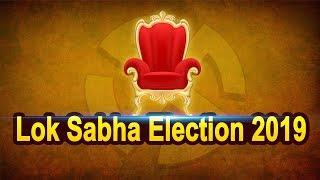 LIVE Update : Lok Sabha Elections 2019