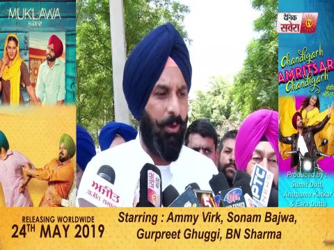 Voting In Punjab : Vote डालने पहुंचे Bikram Majithia ने निकाली Congress पर भड़ास