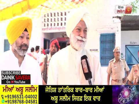 Voting In Punjab : Bir Davinder Singh ने Lok Sabha Halka Fatehgarh Sahib में डाली Vote