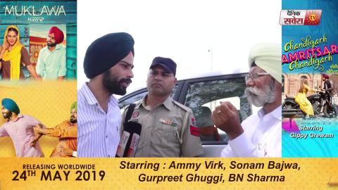 Voting In Punjab : Justice Jora Singh ने बताया क्यों नहीं किया Bhagwant Mann ने उन के लिए प्रचार