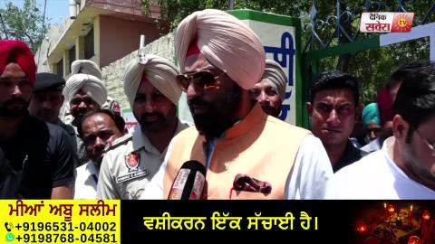 Voting In Punjab : Vote डालने पहुंचे Rana Gurmeet Sodhi ने की Akali Dal की भविष्यवाणी