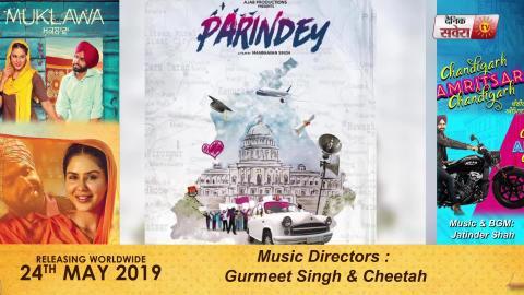 Yuvraj Hans 'ਤੇ Mansi ਨੇ ਸ਼ੁਰੂ ਕਿੱਤੀ ਆਪਣੀ Film Prinday ਦੀ ਤਿਆਰੀ | ਇਸ ਮਹੀਨੇ ਦੇ End 'ਚ ਹੋਵੇਗਾ Shoot Start | Dainik Savera