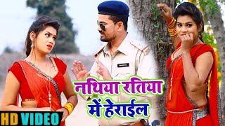 New Video Song - नथिया रतिया में हेराइल -  Anjali  - Nathiya Ratiya Me herail - Bhojpuri Video song