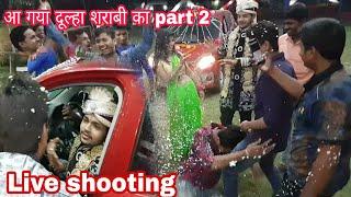 2018 Ankush Raja Live Dulha sharabi Bhojpuri Live Shooting