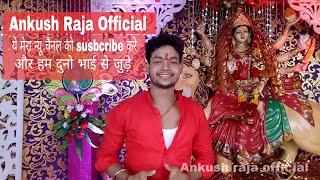 Ankush Raja Official मेरा नया नया लाइव शो देखने के लिये ये मेरा न्यू चैनल है इसको जरूर subcribe करे_