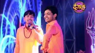 Ankush Raja अंकुश राजा Live show devaghar