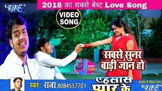 2018 Ankush Raja !! Love Song Bhojpuri !! Ankush Raja New song  Hi Rabba