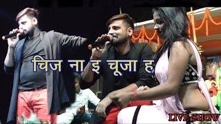 Rakesh Mishra का आज तक का सबसे जबरदस्त स्टेज शो ll Rakesh mishra Superhit Stage show 2018