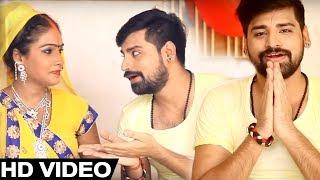 HD VIDEO # छठ के बरतिया - Rakesh Mishra - Chath Ke Baratiya - New Bhojpuri Hit Chath Geet  2018