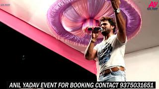 डोली में गोली मार देब । Khesarilal Yadav Ka Superhit Song - Live Stage Show