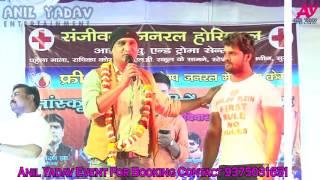 सुपरहिट विडियो MIX सरसो के सगिया , लगा के फेयरलवली  | Bhojpuri Star Khesarilal , Avdhesh Mishra