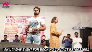 डोली में गोली मार देब | Doli Me Goli Mar Deb | Khesari Lal Yadav | Latest Live Stage Show