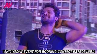 खेसारी लाल यादव का सुपर हिट डांस || Othlaali se Roti Bor Ke || New Hit Stage Show 2017