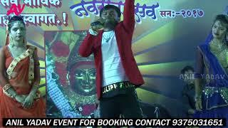Deepak Dildar का सबसे हिट स्टेज शो   कहा बितावला ना रतिया   New Hit Live Stage Show 2017