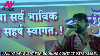 सुपरहिट स्टेज शो 2017 - मईया आ जाइतु | Rakesh Mishra Hit Live Stage Show 2017