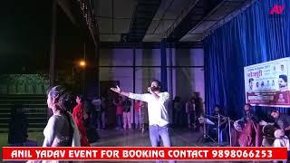 Ritesh Pandey Bhojpuri Songs Stage Show - Hit Bhojpuri Progra 2017
