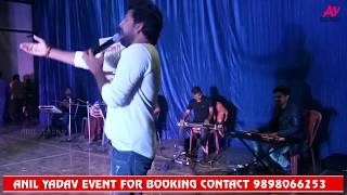 रितेश पांडेय का सुपर हिट लाइव शो -  Live Stage Show Ritesh Pandey 2018 # Bhojpuri Stage Show