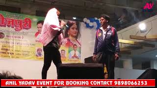 HD VIDEO # Khesari Lal Yadav Stage Show 2018 / ( मलाड मुंबई ) / Live Show Khesari Lal Yadav 2018