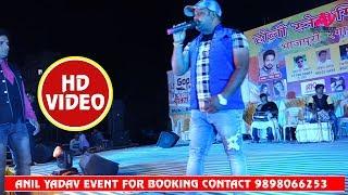"स्वर्ग से सुन्दर (यू. पी।  बिहार ) -Anil yadav "" mati Ke Lal "" - धमाकेदार लाइव शो 2018"