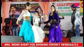 Bhojpuri Live Stage Show - बतियाहिअा भोजपुरी में - Anil Yadav - Latest Bhojpuri Live Stage Show 2018