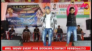 Bhojpuri Live Stage Show - मरद मोर बच्चा बा - Anil Yadav - Latest Bhojpuri Live Stage Show 2018