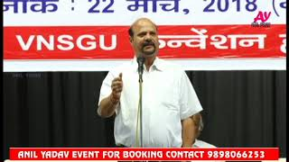 kavi sammelan Hasy kavi Tejnarayan sharma कवि तेजनारायण शर्मा - live  show 2018